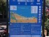 Cattolica bandiera blu 2011 cartellone