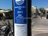 Cattolica bandiera blu 2011 torretta